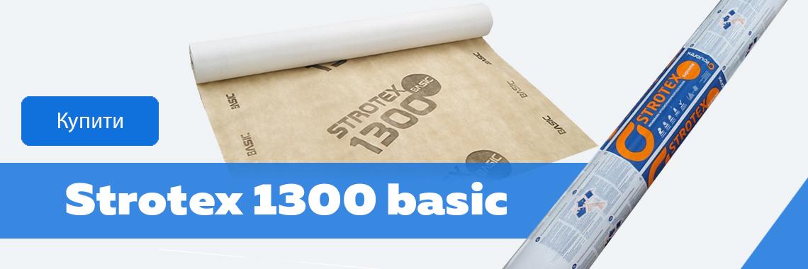 Strotex 1300